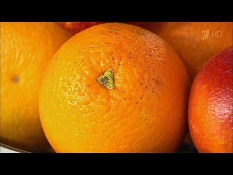 Жить здорово! Съедобные отходы. Апельсиновая кожура. (08.04.2016)