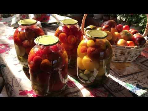 Очень вкусные маринованные помидоры с яблочным уксусом