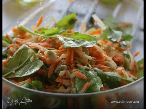 Юлия Высоцкая — Салат из яблок и моркови