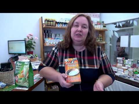 МУКА из СЕМЯН ТЫКВЫ || Разнообразим питание в период поста