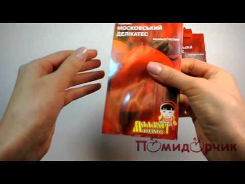 Семена Томата Московский Деликатес - Помидорчик