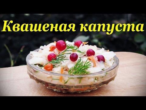 Рецепт квашеной капусты, с клюквой, рябиной и яблоками.