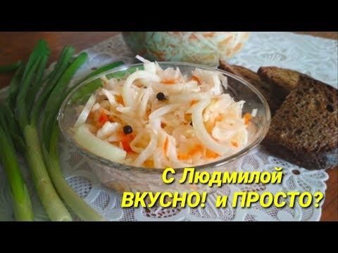 Капуста, квашенная на меду. Самый простой и самый вкусный способ. Honey Pickled Cabbage.