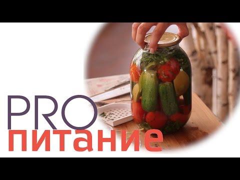 МАРИНОВАННЫЕ ПОМИДОРЫ с огурцами и яблоками. Простой и вкусный рецепт!