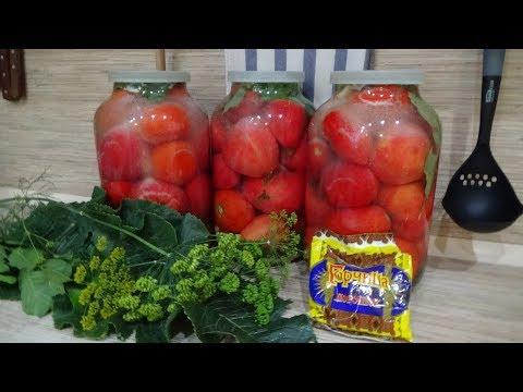 Солим БОЧКОВЫЕ ПОМИДОРЫ простым засолом//Квашенные помидоры!