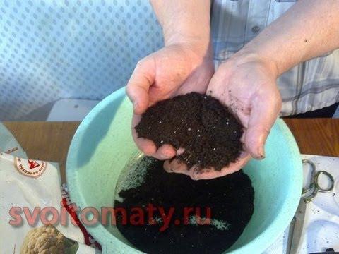 Земля для рассады томатов, перцев и баклажанов