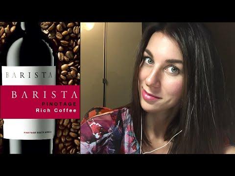 Пинотаж (Pinotage): вино из ЮАР