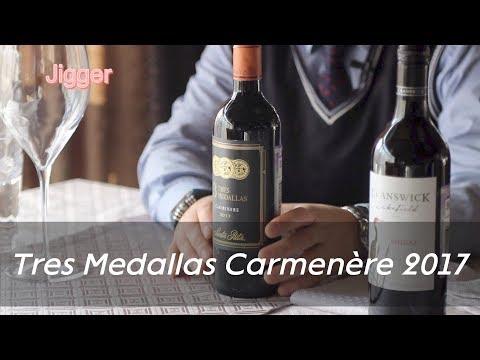 Отличное вино для мяса по-французски. Tres Medallas Carmenère 2017