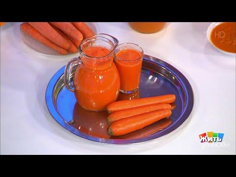 Жить здорово! Морковный сок. (06.03.2018)