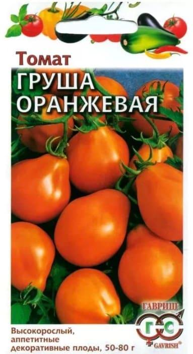 Топ-25 самых сладких сортов томатов и советы по их выбору для каждого садовода