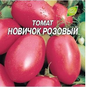 Один из лучших сортов для консервации - раннеспелый и высокоурожайный томат {amp}quot;Новичок{amp}quot;