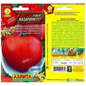 "Как вырастить на даче томат ""Мазарини"" - инструкция от подготовки семян до сбора урожая"