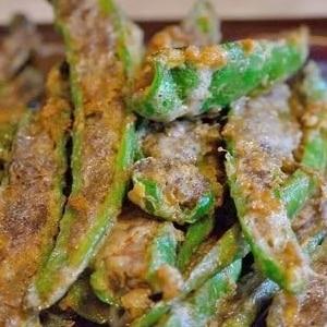 Что такое дунганский перец и как его можно применять