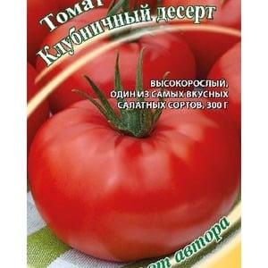 """Сорт с аппетитным названием - томат """"Клубничка"""": выращиваем правильно и собираем до 5 кг с куста"""