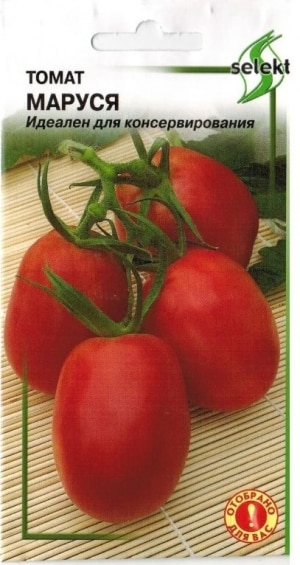 """Неприхотливый томат """"Маруся"""" с отличными вкусовыми качествами: выращиваем самостоятельно и наслаждаемся урожаем"""