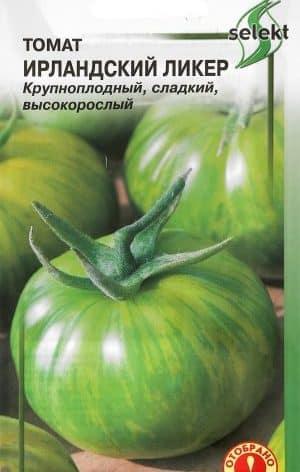 """Сорт с экзотическим вкусом и удивительным внешним видом - томат """"Ирландский ликер"""": выращиваем и удивляем соседей"""