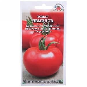 Знаменитый своей выносливостью и любимый огородниками томат {amp}quot;Демидов{amp}quot;