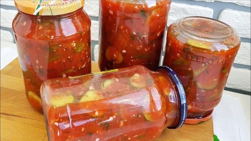 Самые вкусные рецепты засолки огурцов в томатном соусе на зиму