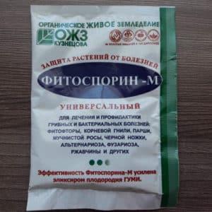 Инструкция по применению фитоспорина для огурцов