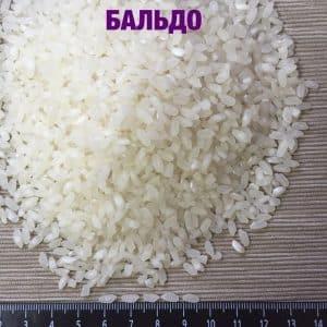 Что такое рис Бальдо и для чего его применяют