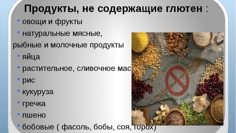 Осторожно, глютен: есть ли он в составе гречки, овсянки, проса и риса