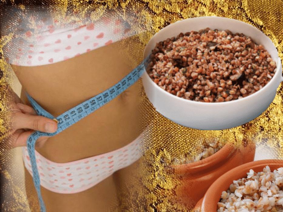 Методика похудения на гречке