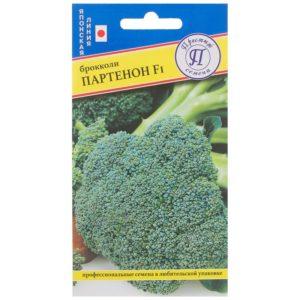 Высокоурожайный позднеспелый гибрид капусты брокколи Партенон f1